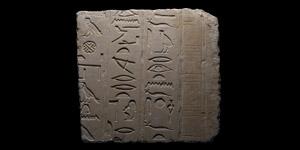 Limestone Hieroglyphic Plaque