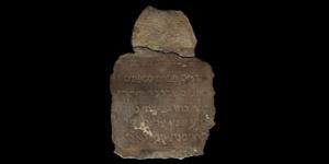 Spanish Jewish Amuletic Plaque with Hebrew Inscription