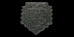 Calligraphic Gemstone Plaque