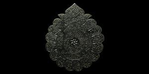 Jade Calligraphic Plaque