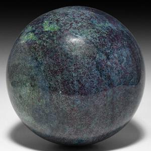 Natural History - Huge Ruby-Zoisite-Kyanite Sphere