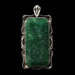 Large Islamic Calligraphic Emerald Set in Silver Pendant