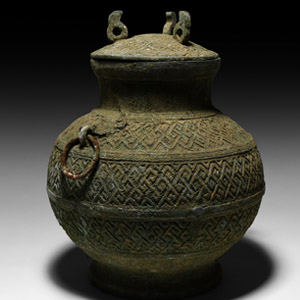 Chinese Han Urn with Lid
