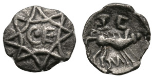 Celtic Iron Age Coins - Atrebates and Regni - Tincommius - Boar Minim