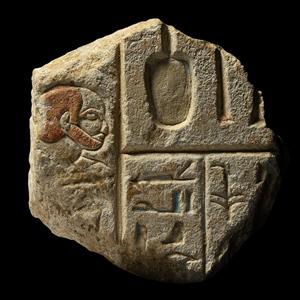 Hieroglyphic Fragment