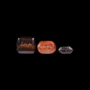 Islamic Calligraphic Gemstone Collection