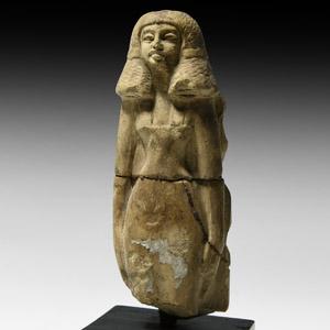 Alabaster Statue with Hieroglyphs