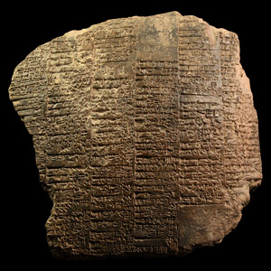 Large Western Asiatic Sumerian Textile Industry Document from the Town of Umma