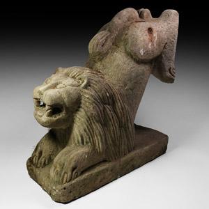 Islamic Stone Lion