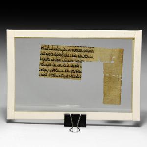 I Kingdoms (I Samuel) Papyri Fragment