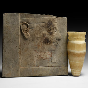 Egyptian Pharaoh Plaque and Vase Group