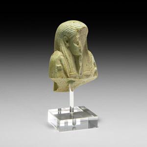 Egyptian Shabti Forepart Fragment