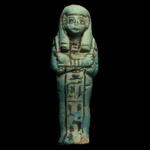 Glazed Hieroglyphic Shabti