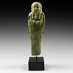 Hieroglyphic Shabti for Hathor-em-Akhet