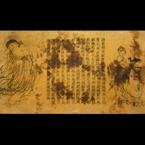 Chinese Woven Silk Panel