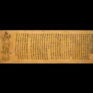 Chinese Woven Silk Panel