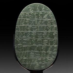 Egyptian Green Schist Heart Scarab