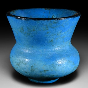 Bright Blue Drinking Cup