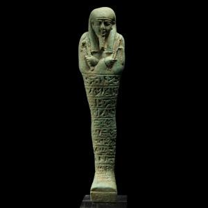 Large Egyptian Hieroglyphic Shabti for Nes-Ptah