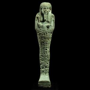 Egyptian Blue Faience Shabti with Hieroglyphs