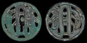 Bactrian Greek Bronze Traders Seal Matrix