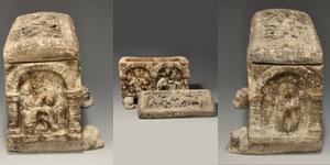 Byzantine Carved Tufa Ossuary Casket