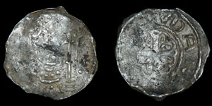 Scottish David I (in the name of Stephen) - Carlisle - Penny