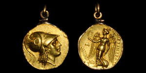 Medieval Alexander the Great Coin Pendant