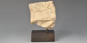 Egyptian New Kingdom Limestone Relief Fragment
