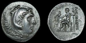 Aspendos - Alexander III - Zeus Tetradrachm