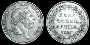 British Milled - George III - 3 Shilling Bank Token