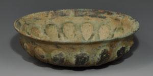 Bronze Age Achaemenid Fluted Bowl