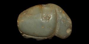 Bronze Age Mesopotamian Lions Head Stamp Seal
