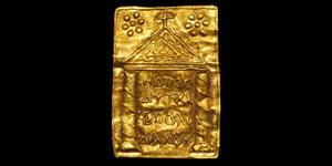 Byzantine Gold Epigraphic Plaque