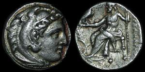 Greece - Macedonia - Alexander III - Drachm