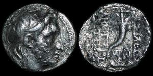 Seleukid Kingdom - Detrios I Soter - Cornucopiae - AR Drachm
