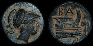 Greece - Macedonia - Demetrios Poliorcetes - Prow and Bipennis - AE Unit