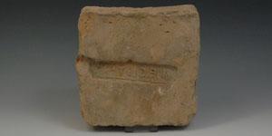 Roman - Italica Legion - Clay Brick