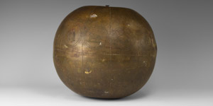 Islamic Bronze Inscribed Globe