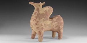 Western Asiatic Amlash Bull Rhyton