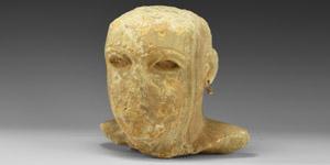 Western Asiatic South Arabian Statue Head with Gold Earrings