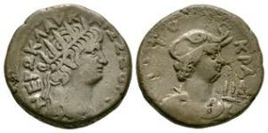 Ancient Roman Imperial Coins - Nero - Alexandria - Alexandria Tetradrachm