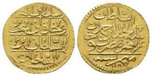 World Coins - Egypt - Abdul Hamid I - Gold Zeri Mahbub