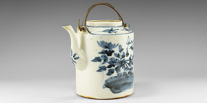 Chinese Blue and White Spouted Vessel