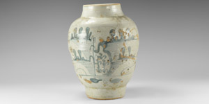 Chinese Qing Blue and White Jar