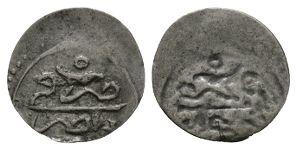 World Coins - Egypt - 1 Para Reverse Brockage