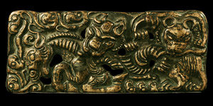 Chinese Ordos Bear Buckle Plate
