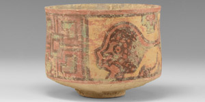 Indus Valley Mehrgarh Polychrome Vessel with Lions