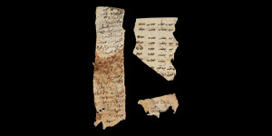 Islamic Page Fragment Group