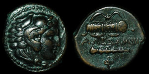 Greek - Alexander The Great - Macedonia- AE18